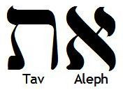 Aleph-Tav, the first and last letters of the Hebrew alphabet.
